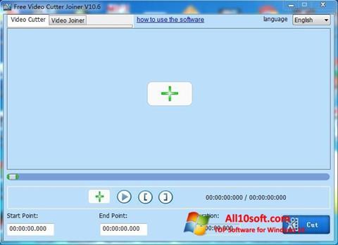 स्क्रीनशॉट Free Video Cutter Windows 10