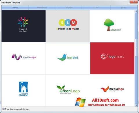 स्क्रीनशॉट Sothink Logo Maker Windows 10