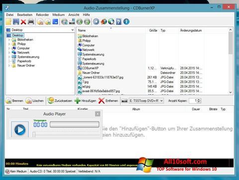 स्क्रीनशॉट CDBurnerXP Windows 10