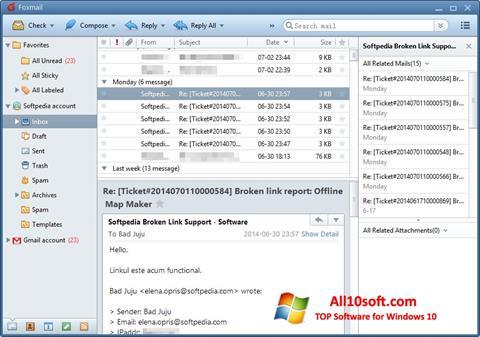 स्क्रीनशॉट FoxMail Windows 10
