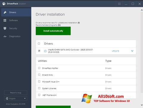 स्क्रीनशॉट DriverPack Solution Windows 10