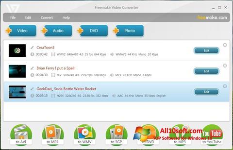 स्क्रीनशॉट Freemake Video Converter Windows 10