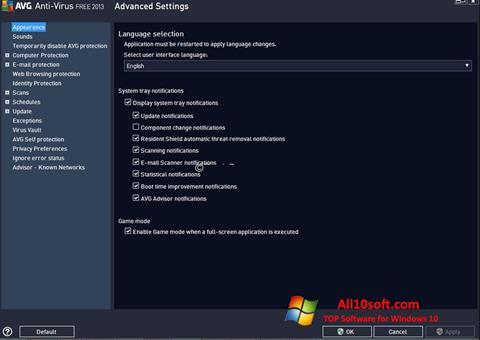 स्क्रीनशॉट AVG Windows 10