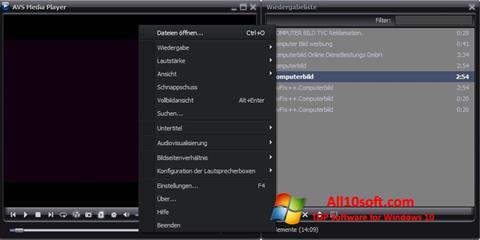 स्क्रीनशॉट AVS Media Player Windows 10