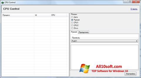 स्क्रीनशॉट CPU-Control Windows 10