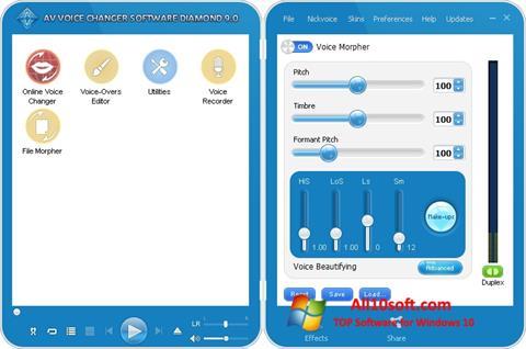 स्क्रीनशॉट AV Voice Changer Diamond Windows 10
