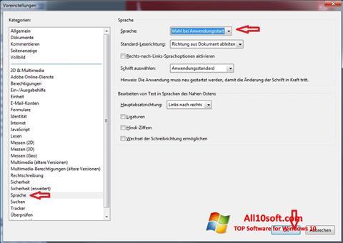 स्क्रीनशॉट Adobe Reader Windows 10