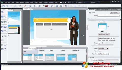 स्क्रीनशॉट Adobe Captivate Windows 10