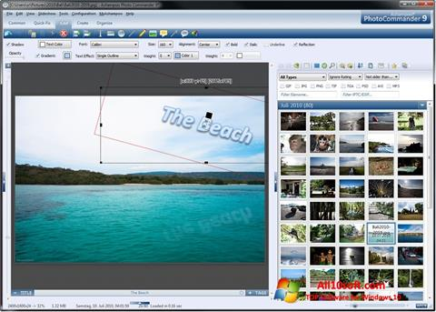 स्क्रीनशॉट Ashampoo Photo Commander Windows 10