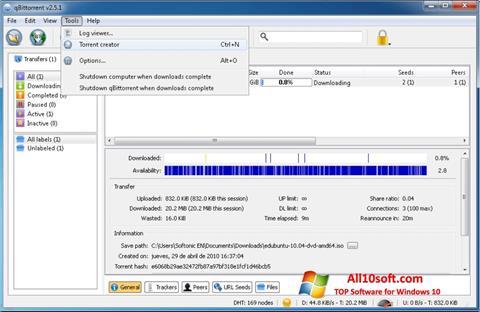 स्क्रीनशॉट qBittorrent Windows 10