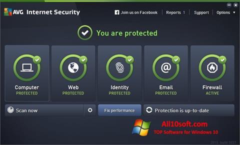 स्क्रीनशॉट AVG Internet Security Windows 10
