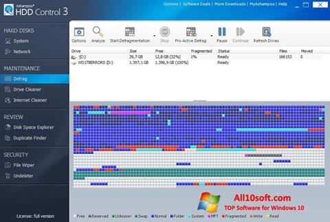 स्क्रीनशॉट Ashampoo HDD Control Windows 10