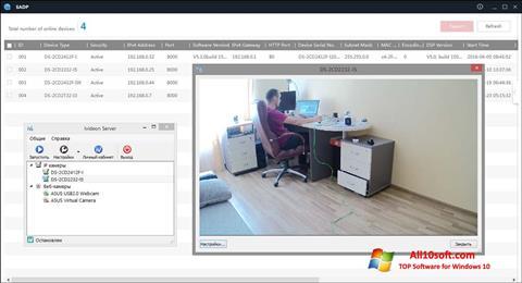 स्क्रीनशॉट Ivideon Server Windows 10