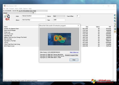 स्क्रीनशॉट CDex Windows 10