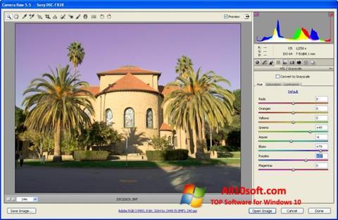 स्क्रीनशॉट Adobe Camera Raw Windows 10