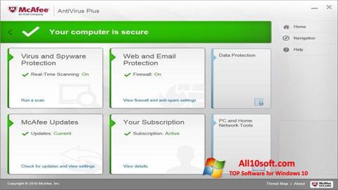स्क्रीनशॉट McAfee AntiVirus Plus Windows 10